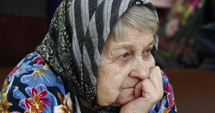 Кабинет психологического консультирования для пожилых людей
