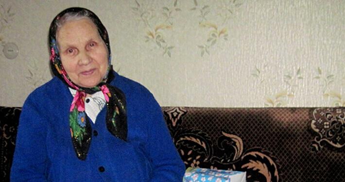 Заставка для - Помощь Елене Григорьевне
