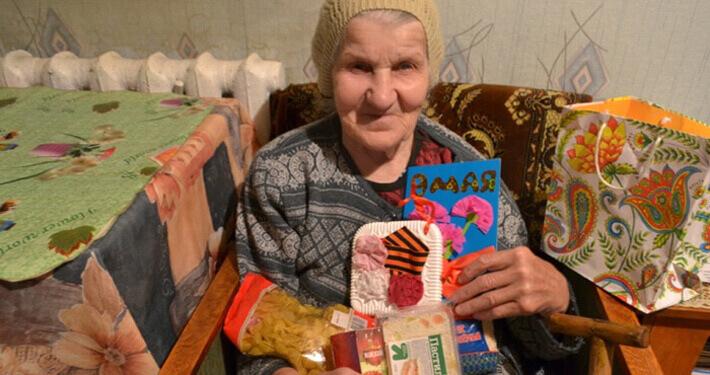 Заставка для - Помощь Валентине Алексеевне