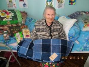 Подарок к 85-летию