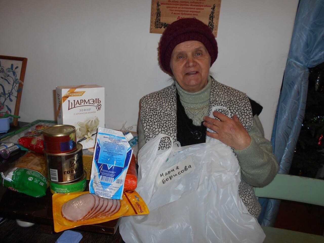 Благодарим Марию Борисову!