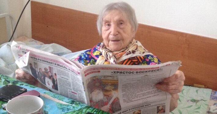 Заставка для - Купите газету пожилому человеку (2019)