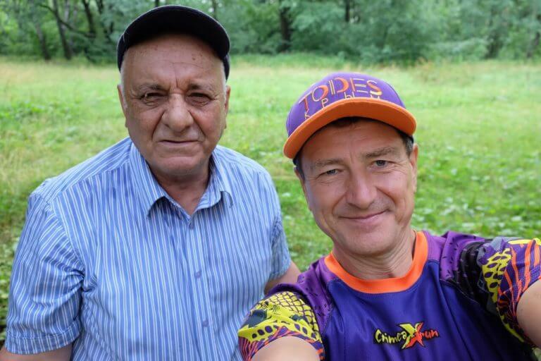 Шагаем в Ромашково