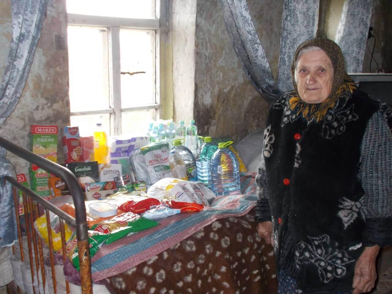 Подарки для Марии Яковлевны из Калужской области