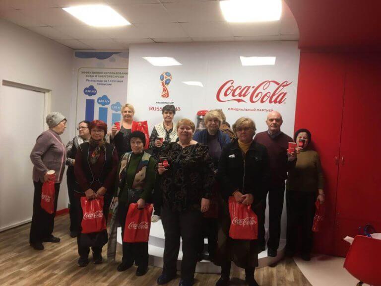 Подопечные в новом музее компании «Кока-кола»