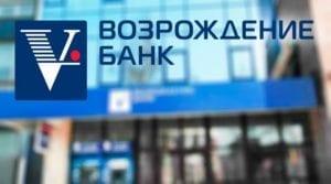 """Благодарим Банк """"Возрождение""""!!!"""