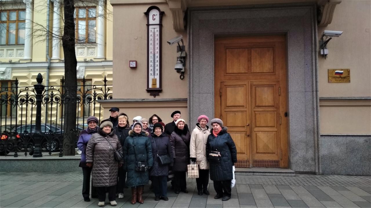 Подопечные в музее Центробанка России