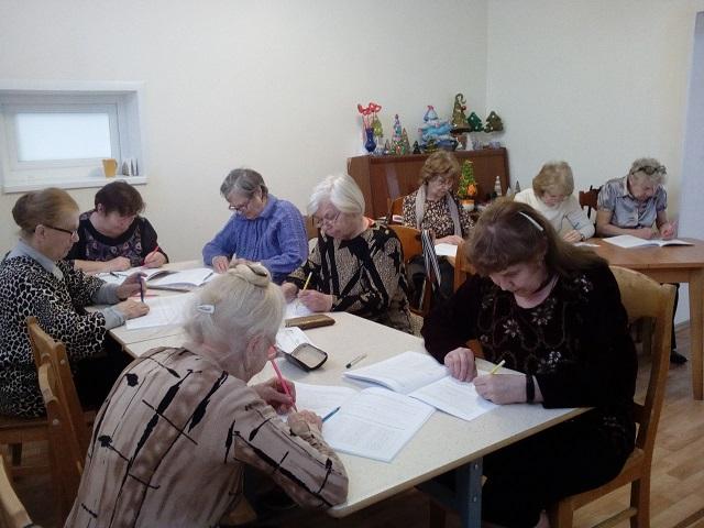 Занятия в Валдайском КЦСО