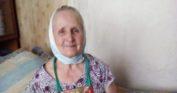 Заставка для - Помощь Галине Анатольевне