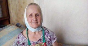 Помощь Галине Анатольевне