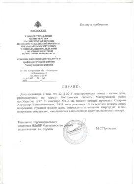 Помощь Александру Константиновичу