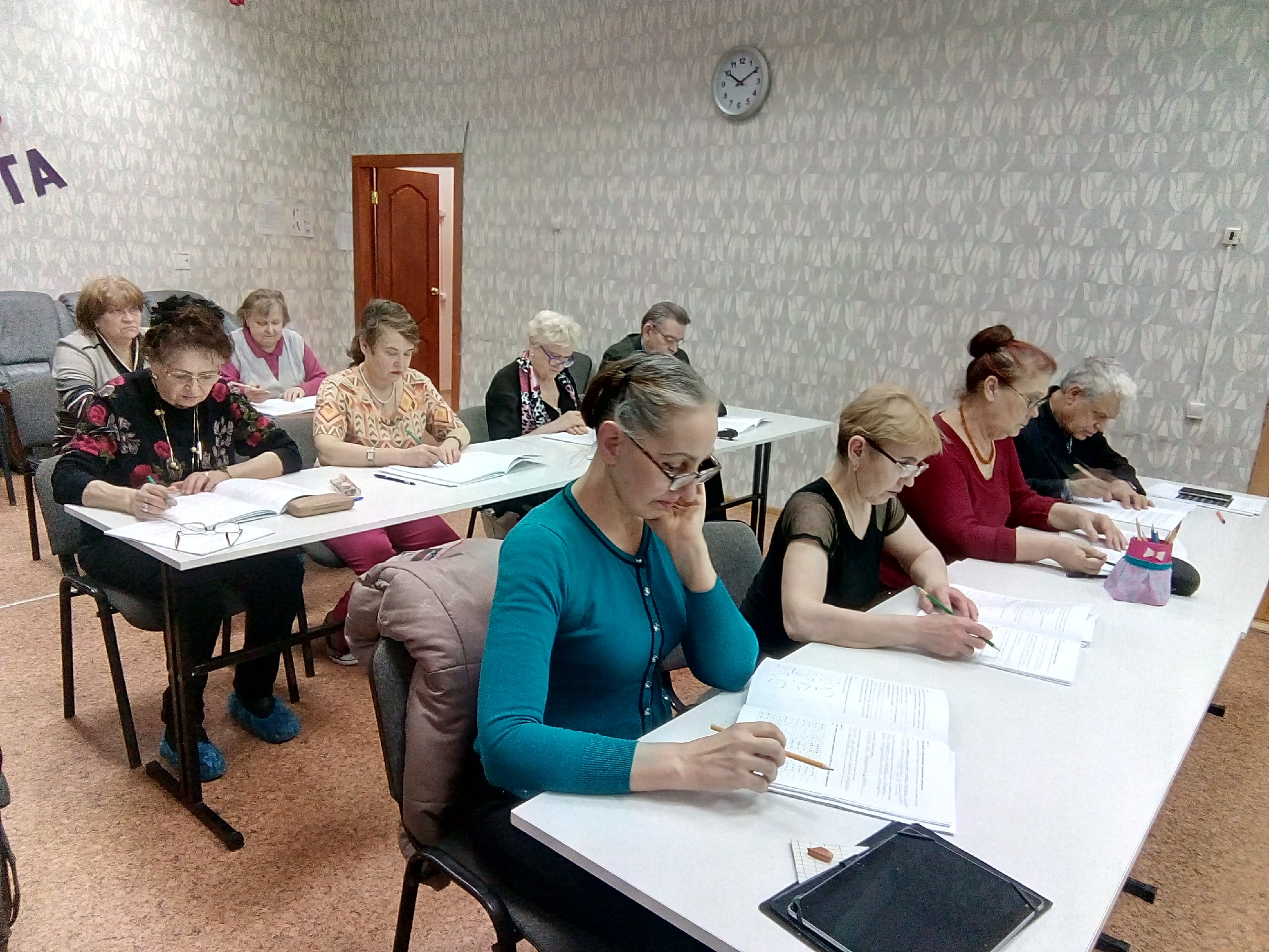 Курс в Кировском городском КЦСОН