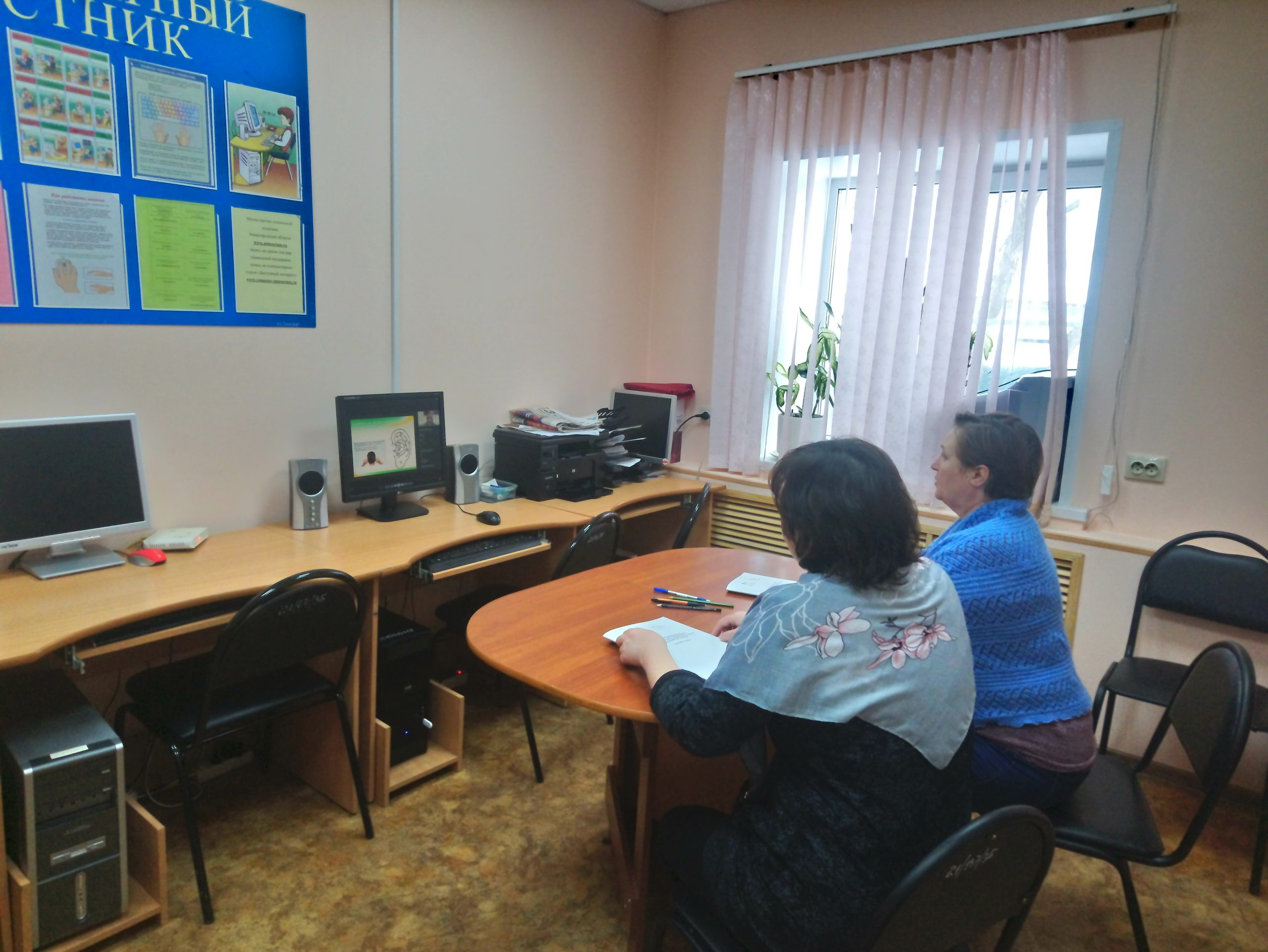 Работа над курсом на базе Центра социального обслуживания граждан пожилого возраста и инвалидов Володарского района