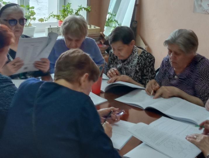 МБУ ЦСОН г.Ленинск-Кузнецкий
