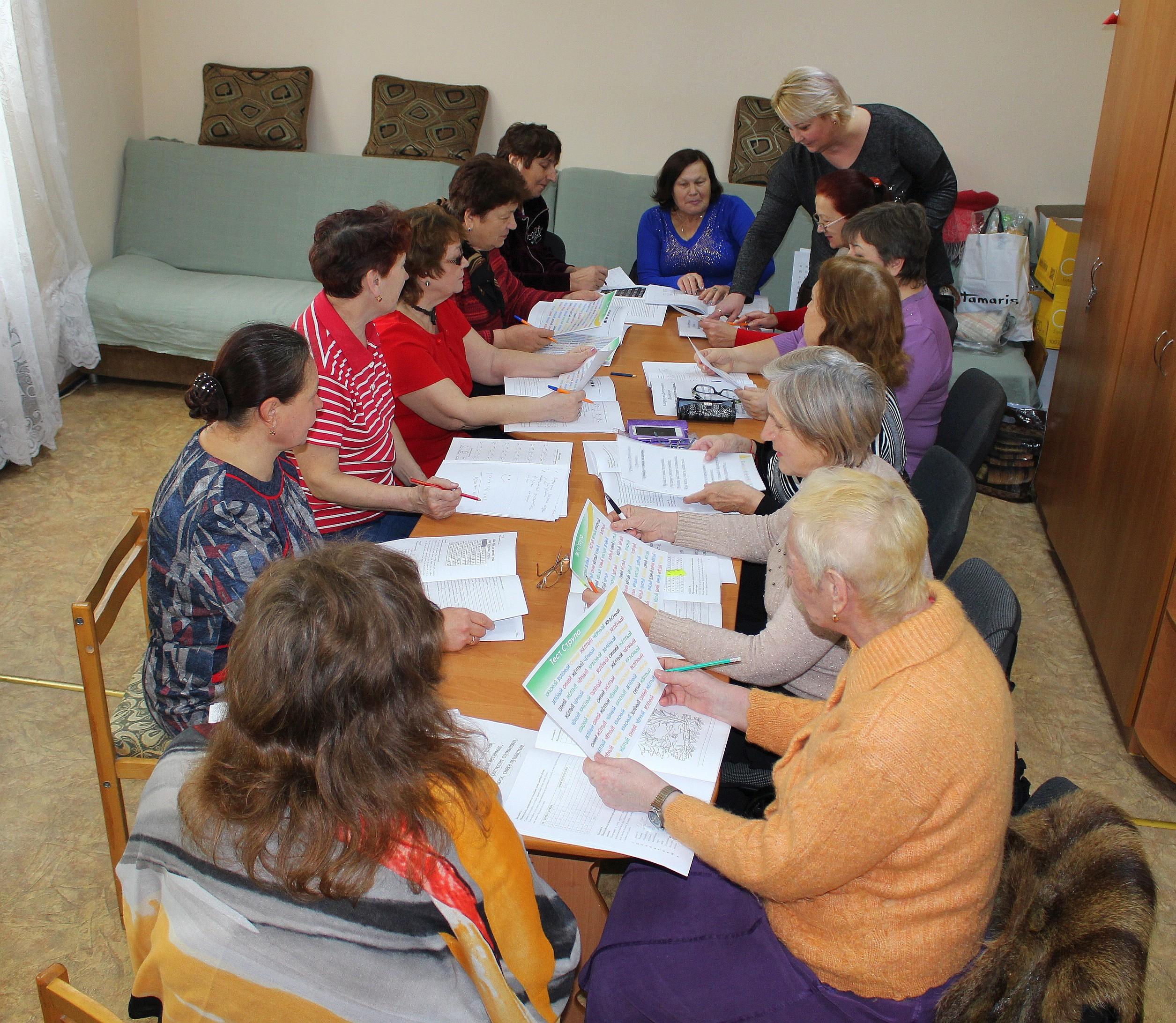 Занятия в Центре социального обслуживания граждан пожилого возраста и инвалидов Раздольненского района