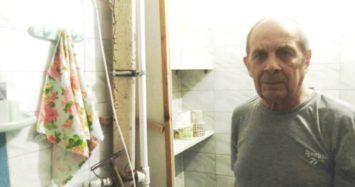 Помощь Юрию Аверьяновичу