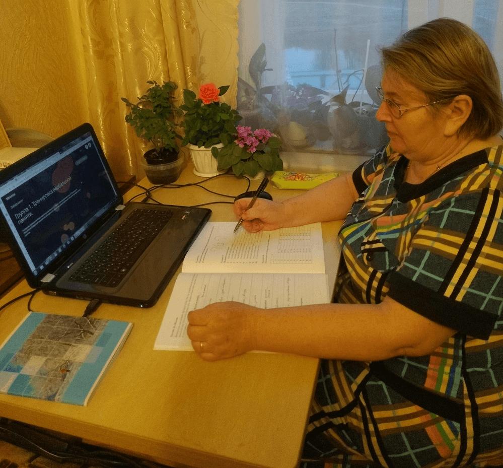 Дистанционный курс «Комплексный центр социального обслуживания населения» Кашинского городского округа