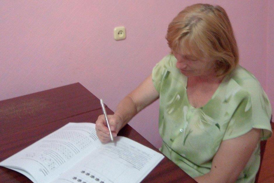 Вебинары на дому в ГБУСО Железноводский КЦСОН