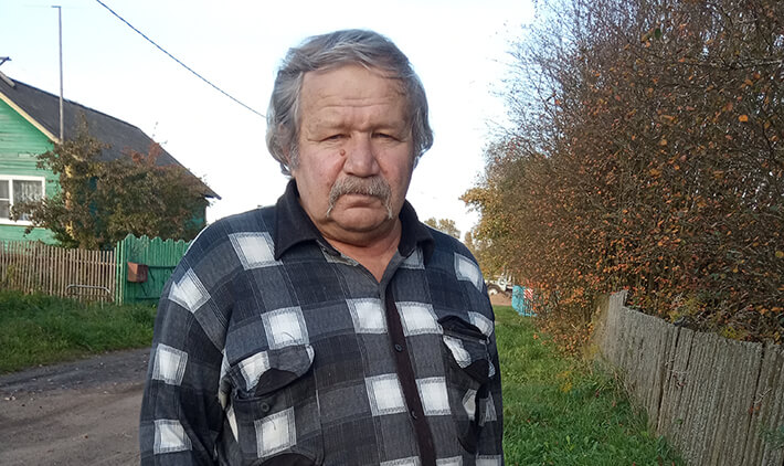 Помощь Евгению Витальевичу