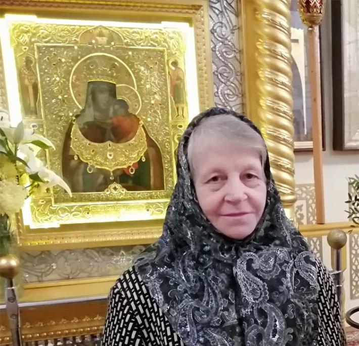 Помощь Надежде Николаевне