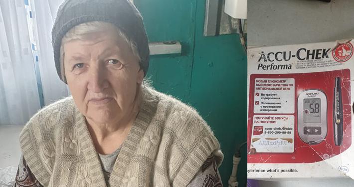 Помощь Ольге Михайловне