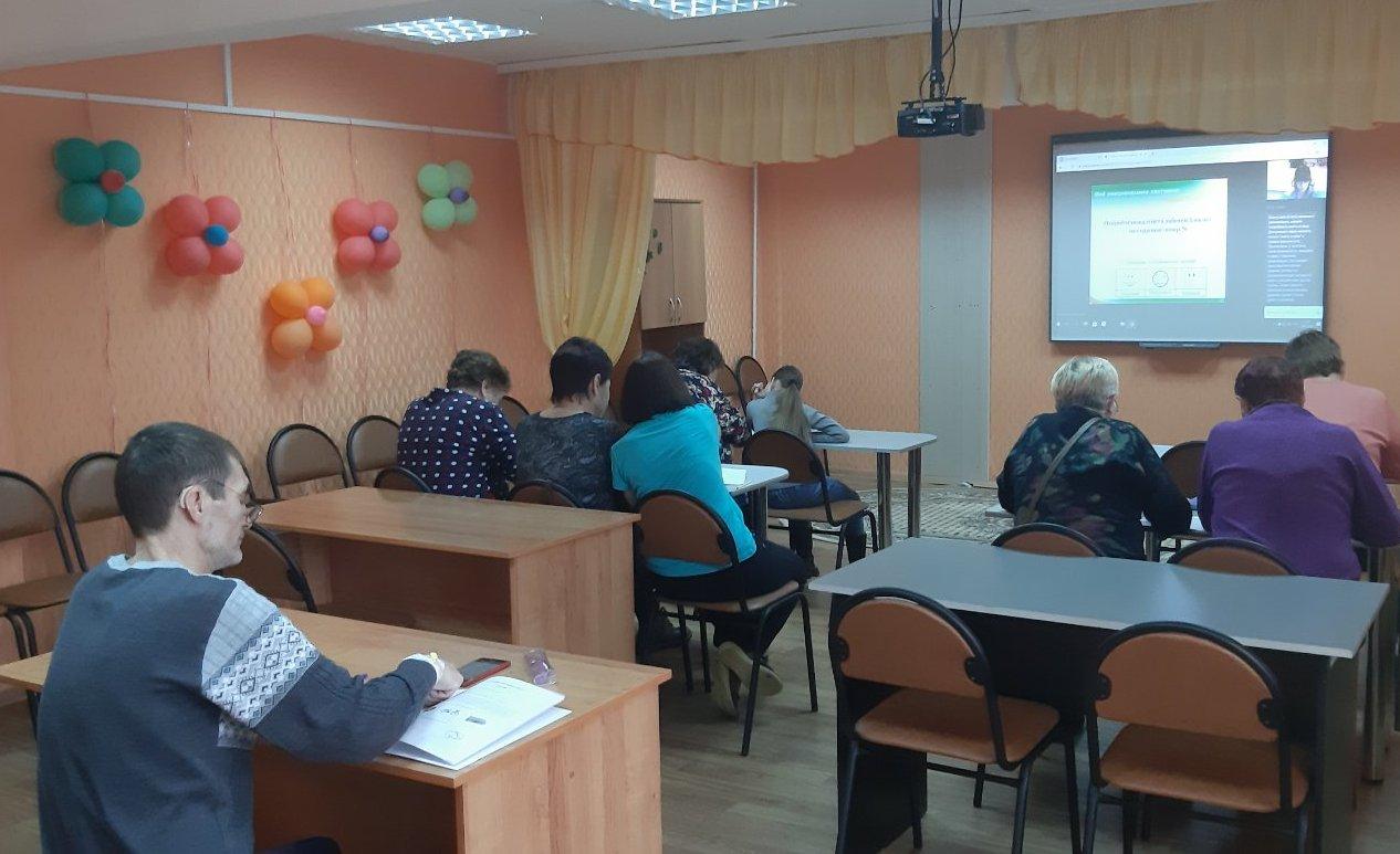 Завершение дистанционного курса для подопечных в г. Саянск