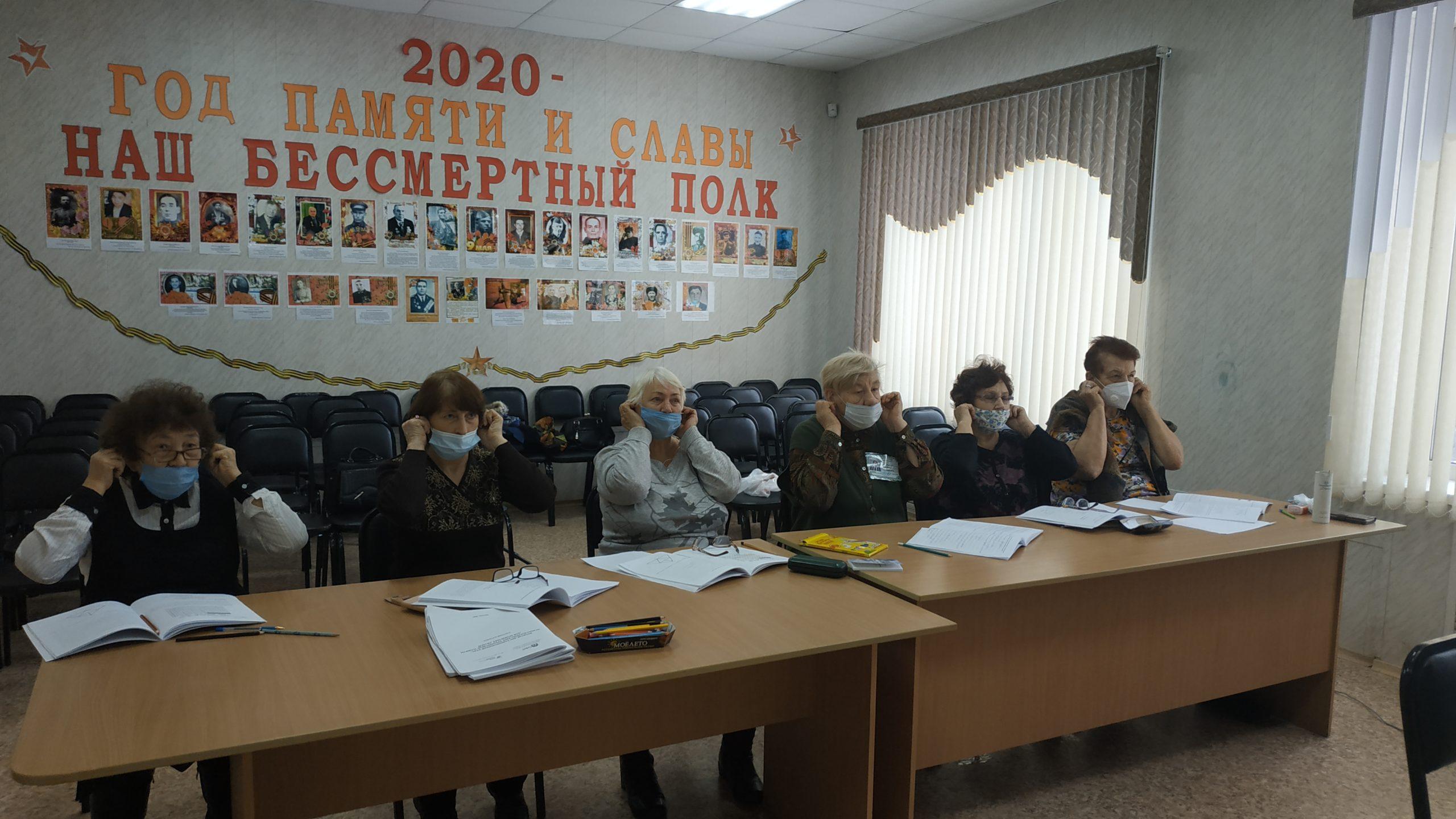 Завершение курса в КЦСОН Нововаршавского района