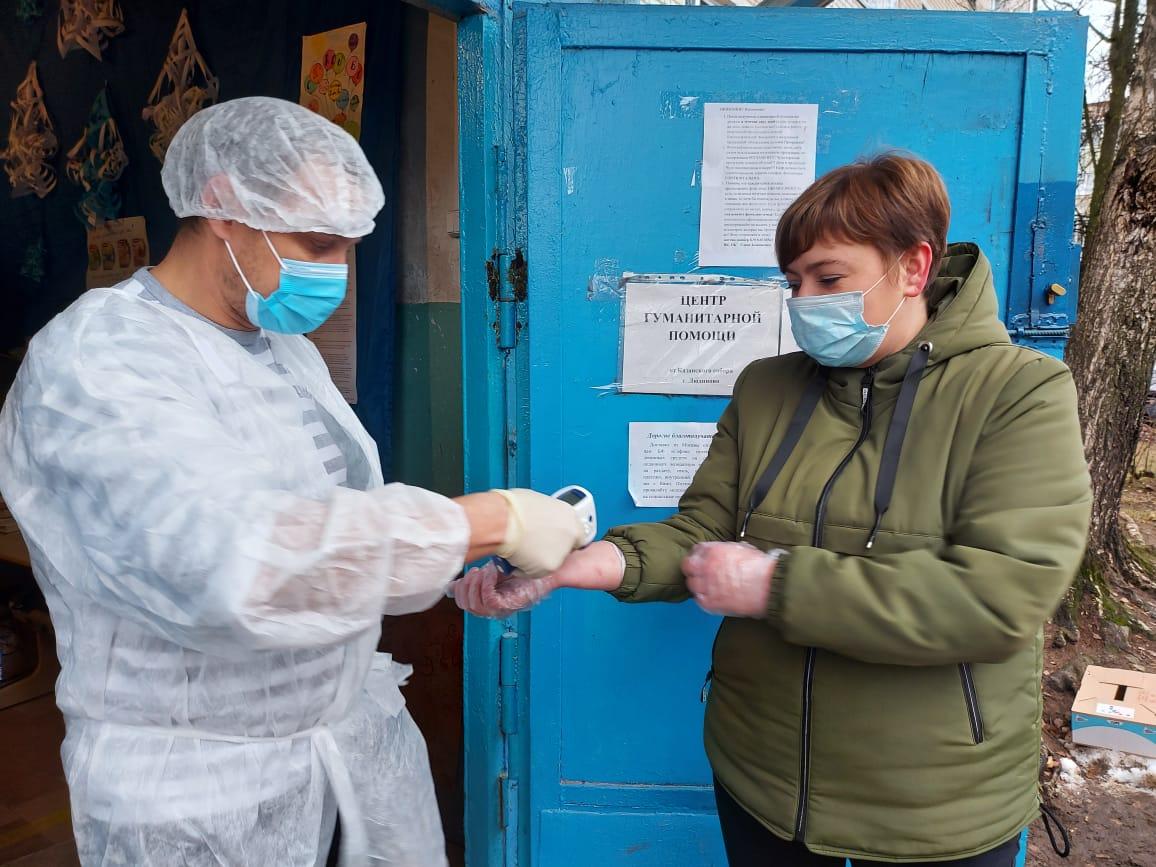 Пульсоксиметры и бесконтактные термометры в Людиново Калужской области