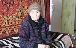 Помощь Марии Матвеевне