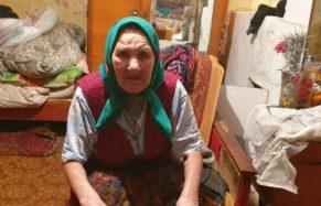 Помощь Тамаре Ефимовне