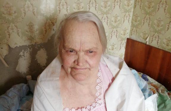 Помощь Екатерине Яковлевне