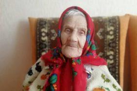 Помощь Марии Максимовне