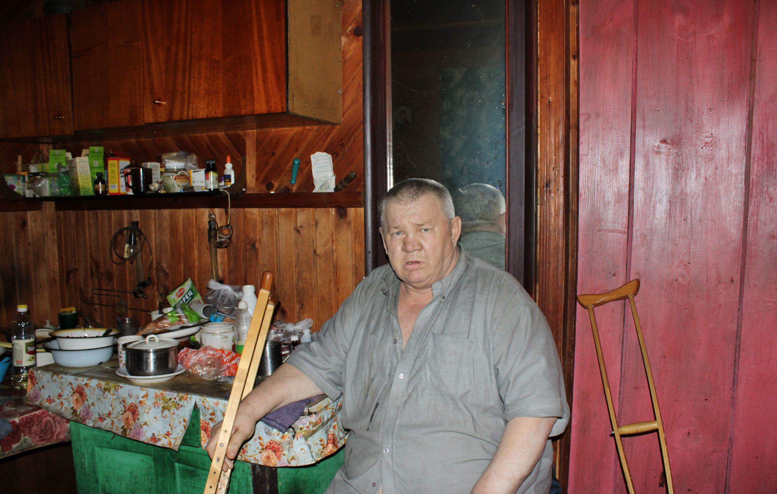 Помощь Александру Дмитриевичу