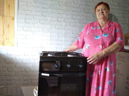 Помощь Галине Яковлевне