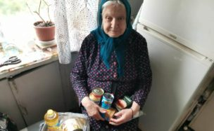 Продуктовые наборы для пожилых людей в Твери